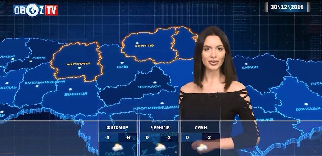 Приморозить до -9 °C: прогноз на 30 грудня від ObozTV