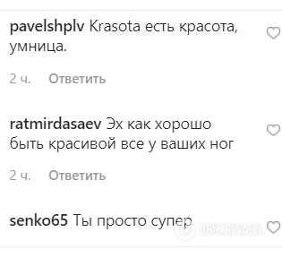 Напівгола Чехова розбурхала фанатів соковитою фігурою