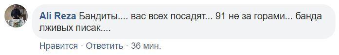 Захарова устроила дикие танцы на корпоративе МИД России. Видео