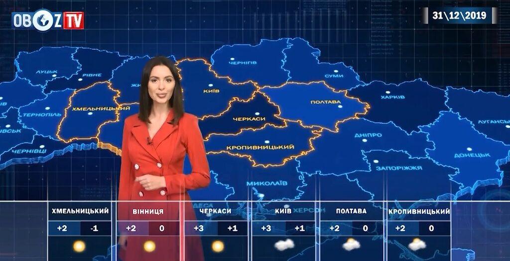 Якою буде новорічна погода в Україні: прогноз від ObozTV