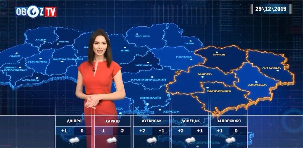 Пройдуть снігопади: прогноз на 29 грудня від ObozTV