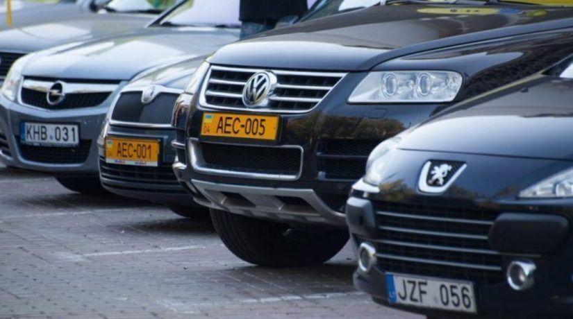 Авто на єврономерах – що робити після 1 січня 2020 року