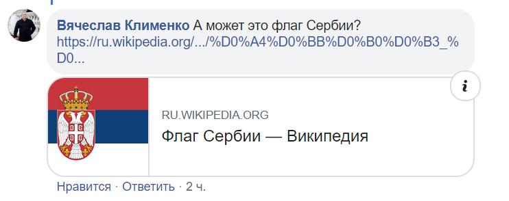 Видно из космоса: в Днепре фермер нарисовал флаг России