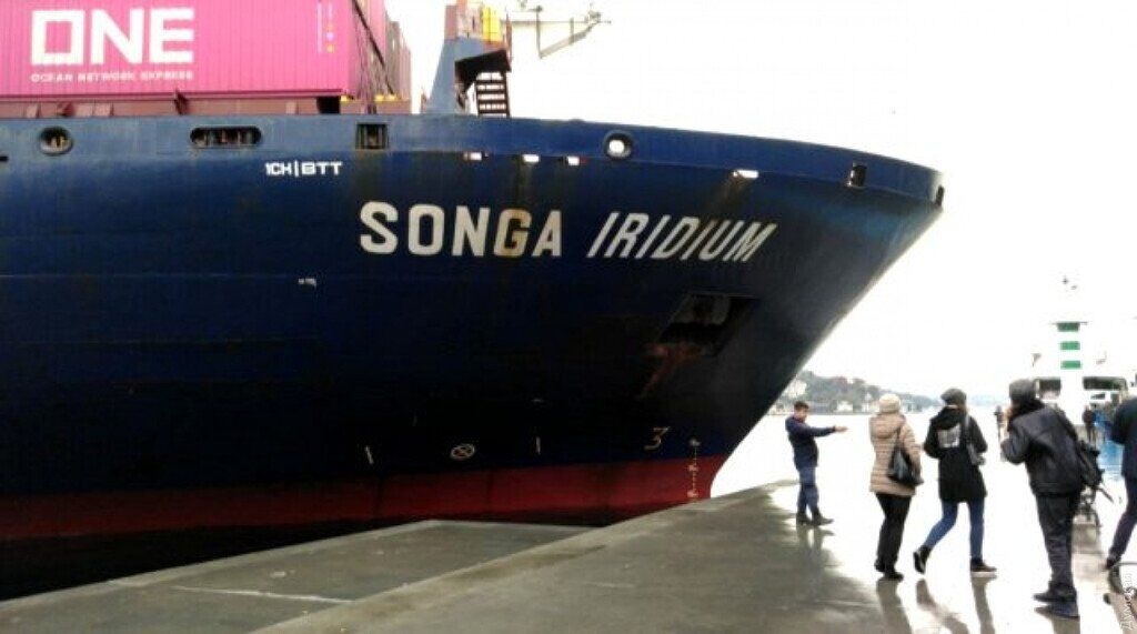 Контейнеровоз, що прямував з Одеси, влаштував аварію в Босфорі