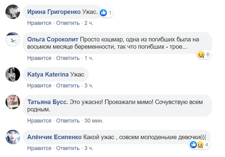 Під Дніпром авто влетіло в автобус: загинула вагітна
