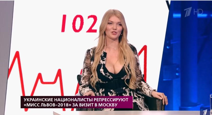 """""""Міс Львів"""" поскаржилася пропагандистам на проблеми в Україні"""