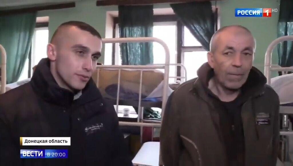 """На """"Россия 1"""" вийшов сюжет про полонених українців"""