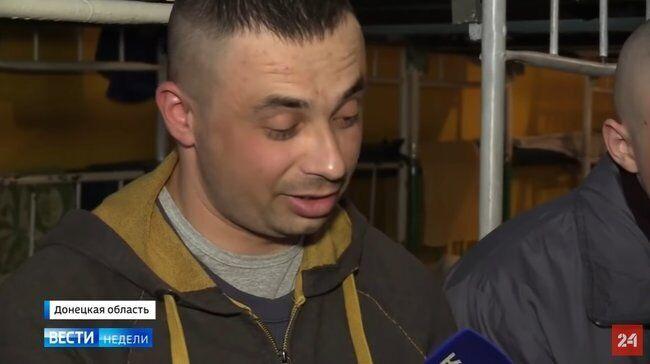 Сергій Глондар у полоні терористів