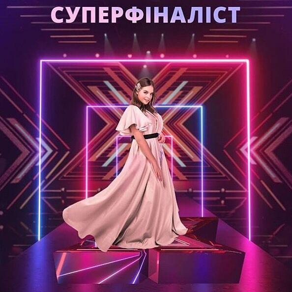 """Элина Иващенко на """"Х-Факторе"""""""