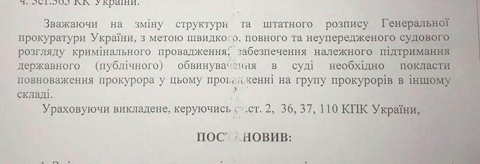 """Колишніх """"беркутівців"""" видадуть """"Л/ДНР"""": у суді зачитали вимогу Рябошапки"""