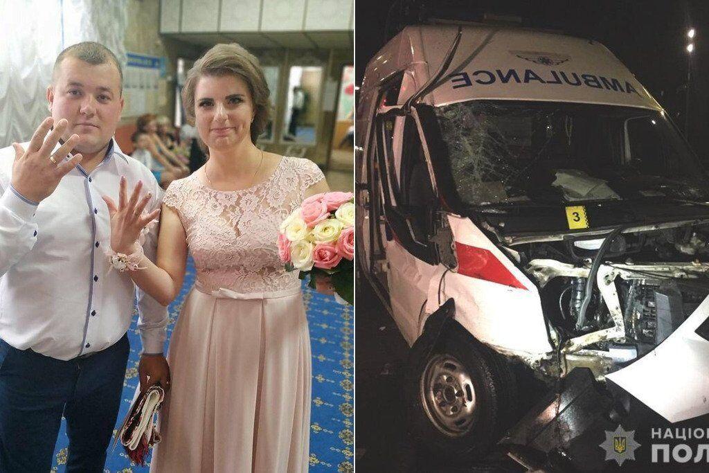 У ДТП загинула фельдшерка Марія Тарасенко (Апілат)