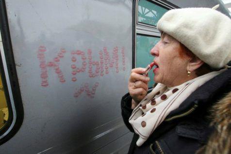 Олександра Петрушкевич