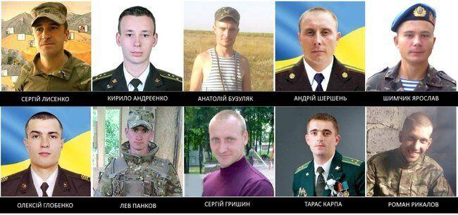 Загиблі спецназівці