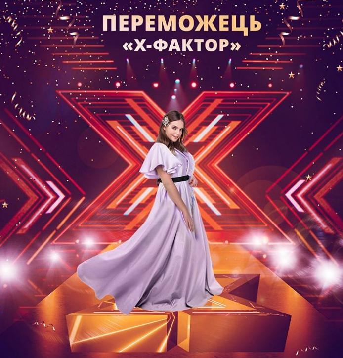 """Победительница """"Х-Фактор-10"""" Элина Иващенко"""