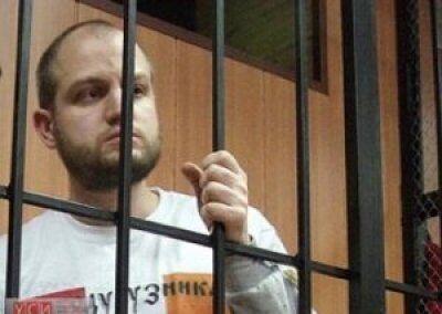 """Сергей Долженков, обвиняемый по """"делу 2 мая"""""""