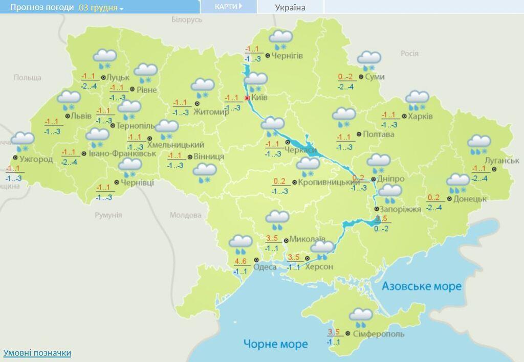 Сотни аварий: в Украине случился армагеддон из-за первого снега. Фото и видео