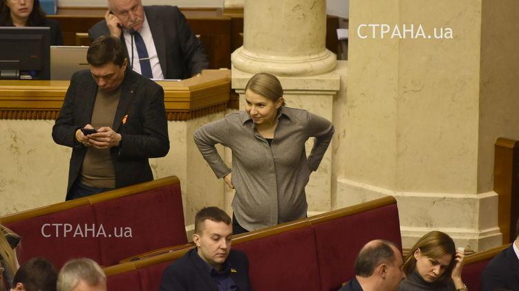Анастасия Красносельская беременна