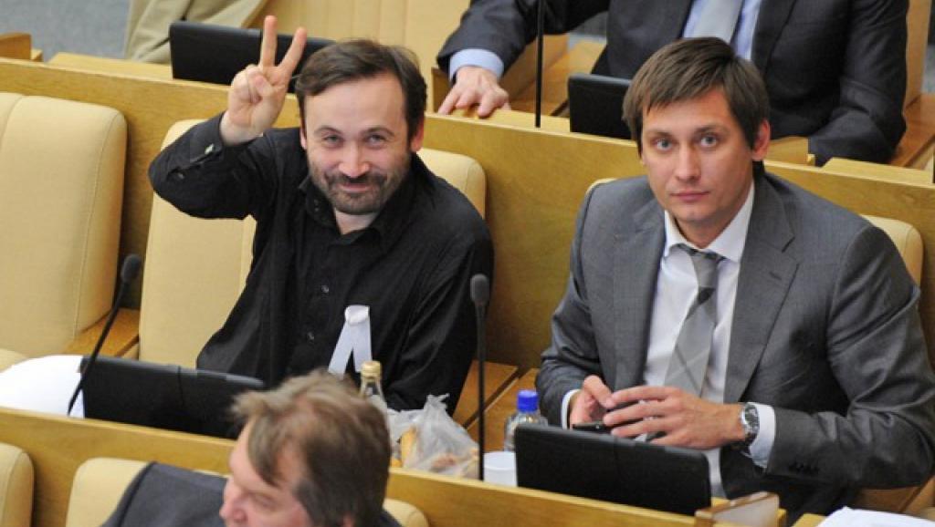 Илья Пономарев и Дмитрий Гудков