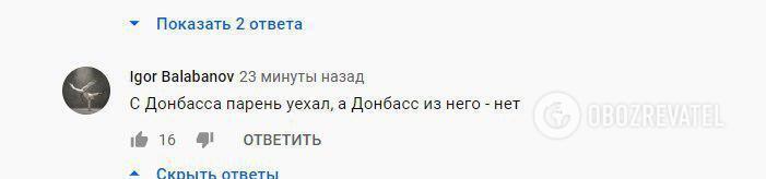 "Украинского продюсера разгромили за слова об ""Л/ДНР"""