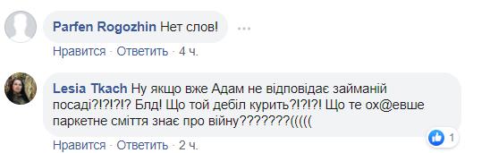 """Известного """"киборга"""" и Героя Украины решили """"слить"""" с ВСУ"""
