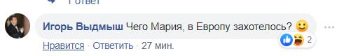 """Зеленський """"прогнав"""" фанатів """"русского міра"""": Захарова вибухнула гнівною тирадою"""