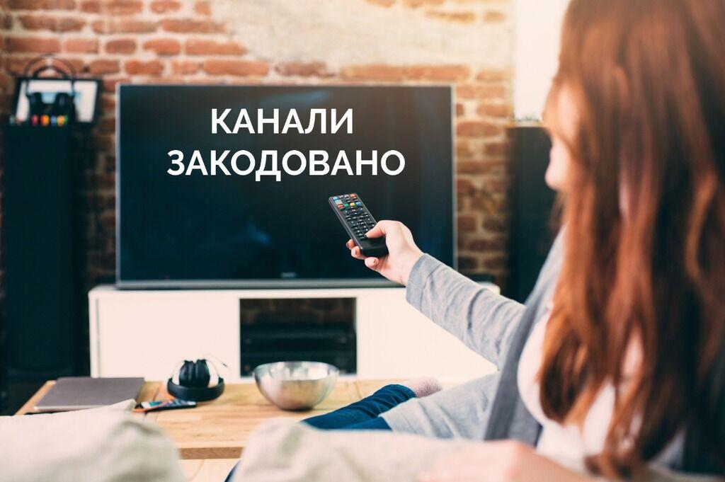 Кодування супутника: як дивитися українські канали у 2020 році