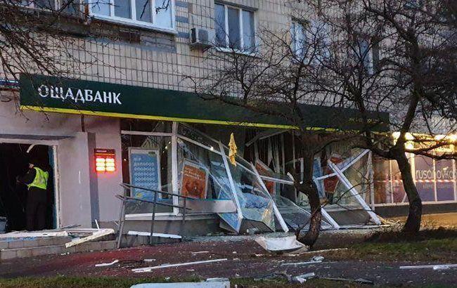Взрыв банкомата в Киеве на Русановке