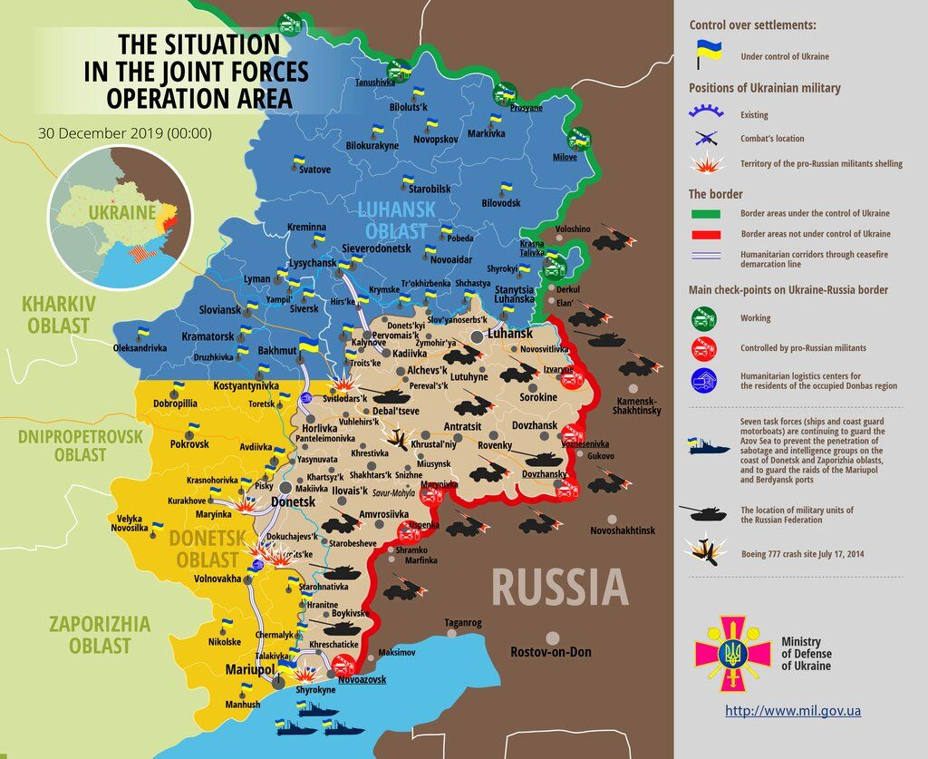 Карта ООС за 30 грудня