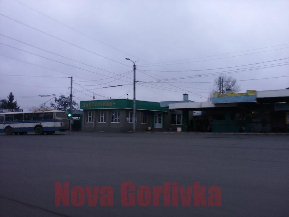 Горлівка 31 грудня