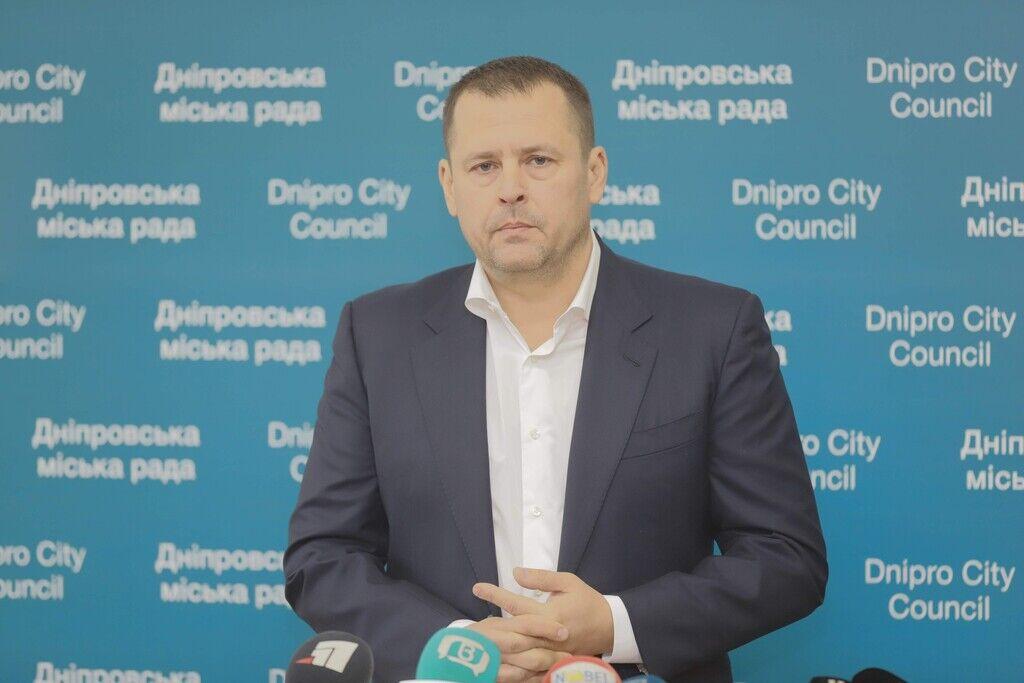 """""""Сдержанно пессимистический"""": мэр Днепра высказался об особенностях бюджета города на 2020 год"""