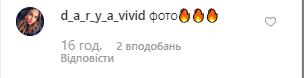 Чехова выставила напоказ огромную грудь: фото