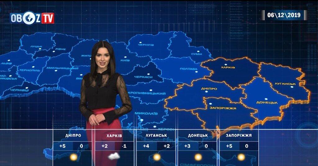 В Украине оттепель: прогноз погоды на 6 декабря от ObozTV