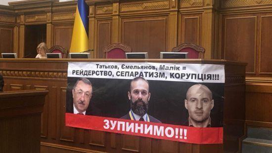 Про рейдерів суддів говорила Козаченко