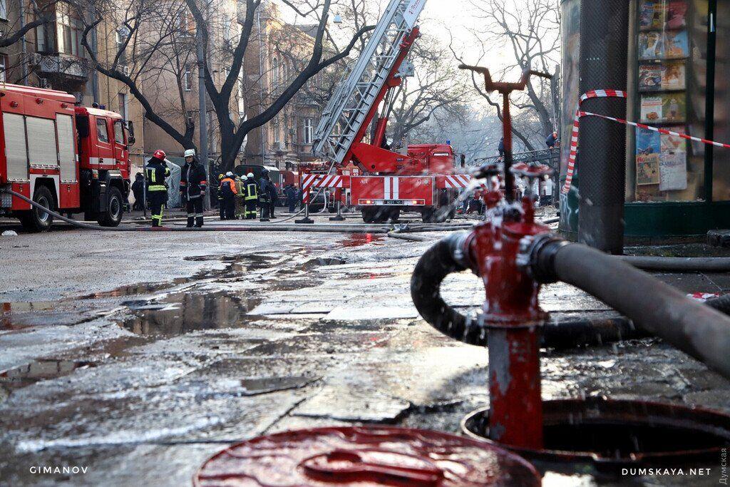 Последствия пожара в одесском колледже