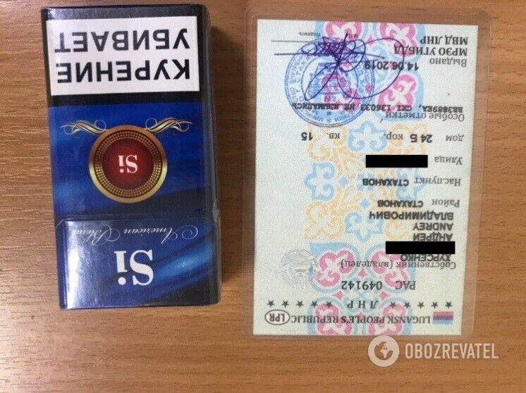 "Контрабанда сигарет в ""ДНР"""