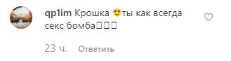 """""""Секс-бомба"""": """"русская Кардашьян"""" засветила огромную грудь в прозрачном белье"""