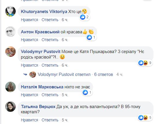 Зеленский удивил украинцев знаковым назначением