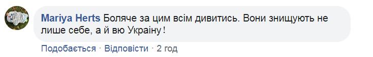Русский мир в Одессе