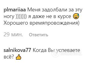 """""""С*ка, чтобы ноги твоей не было!"""" Панин приехал в Крым и получил палкой по хребту. Видео"""