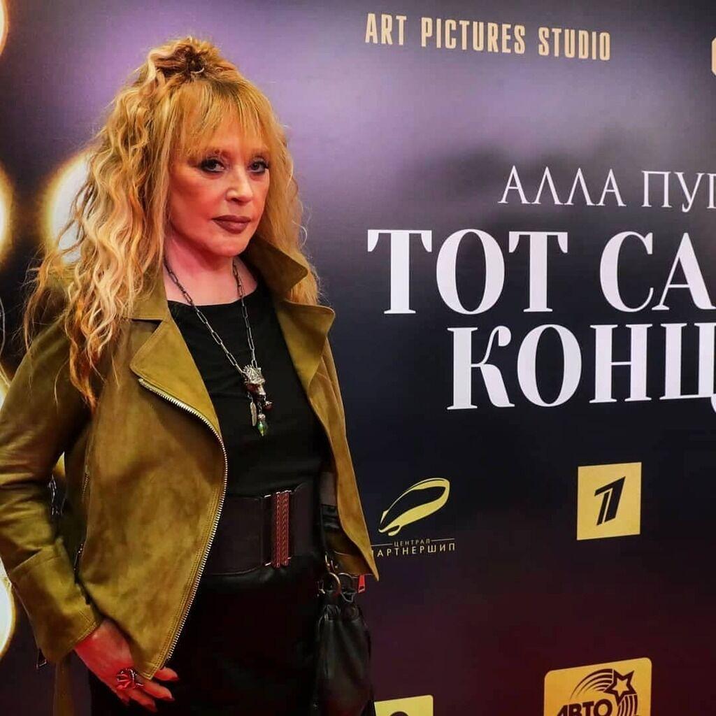 Алла Пугачова на прем'єрі фільму