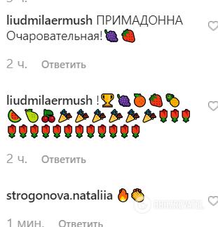 """""""Вік дає своє!"""" Зовнішність Пугачової викликала гарячі суперечки в мережі"""