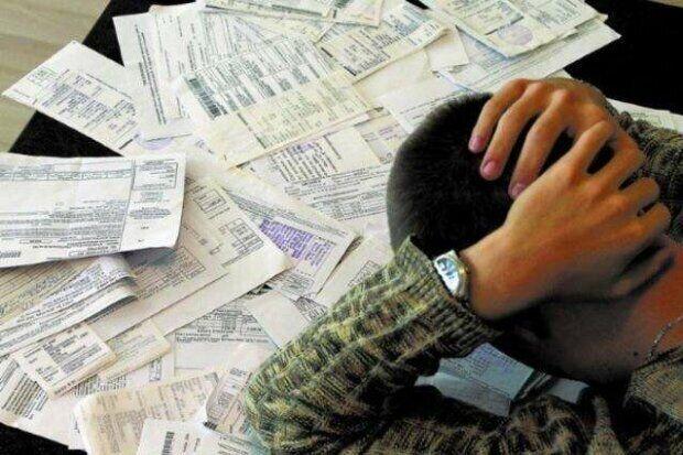 Долги за коммунальные услуги