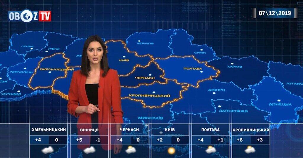 Морози відступлять: прогноз погоди на 7 грудня