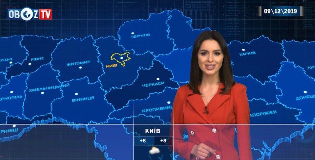 Чем удивит погода в Украине: прогноз на 9 декабря от ObozTV