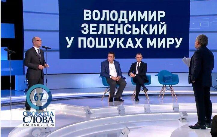 """Андрій Парубій у студії """"Свободи слова"""""""
