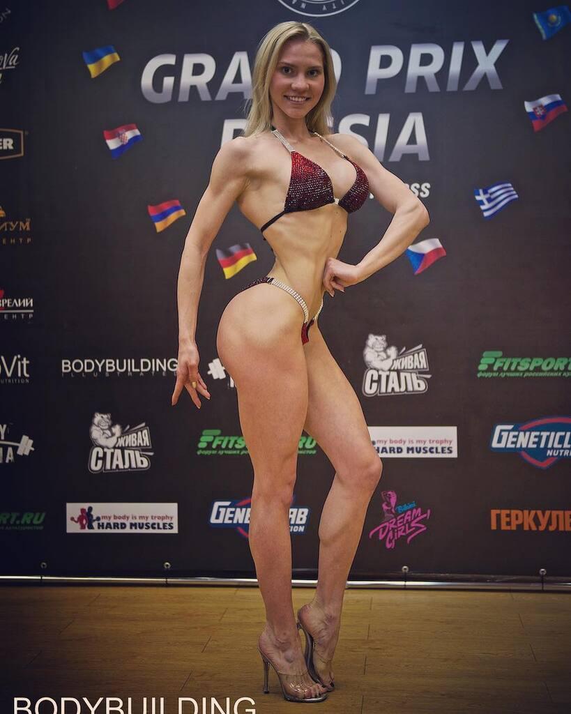 Катерина Бочкарьова