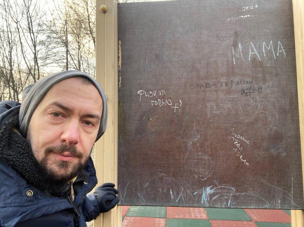 У Москві залишили гучне послання про Україну