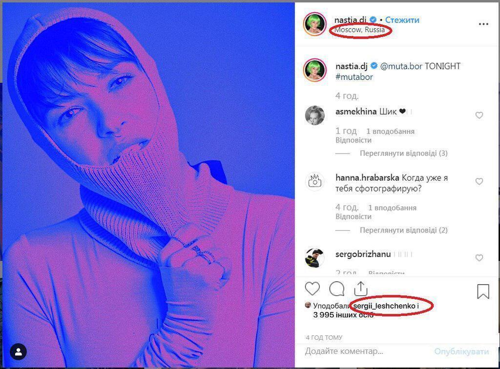 Пост Nastia в Instagram