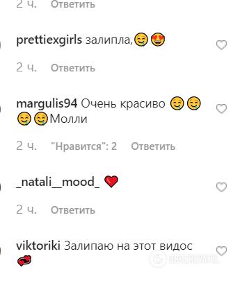 У нашийнику та шкірі: Серябкіна вразила фанатів сексуальним БДСМ-образом