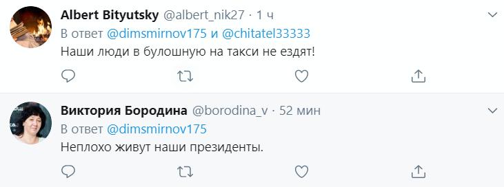 У мережі показали застілля Путіна і Лукашенка в Сочі